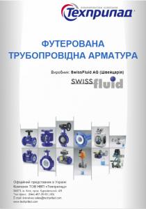 swissfluid-tech